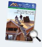 Revista Madera y Construcción